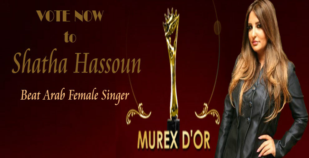 vote to Shatha Hassoun Artist on Murex…